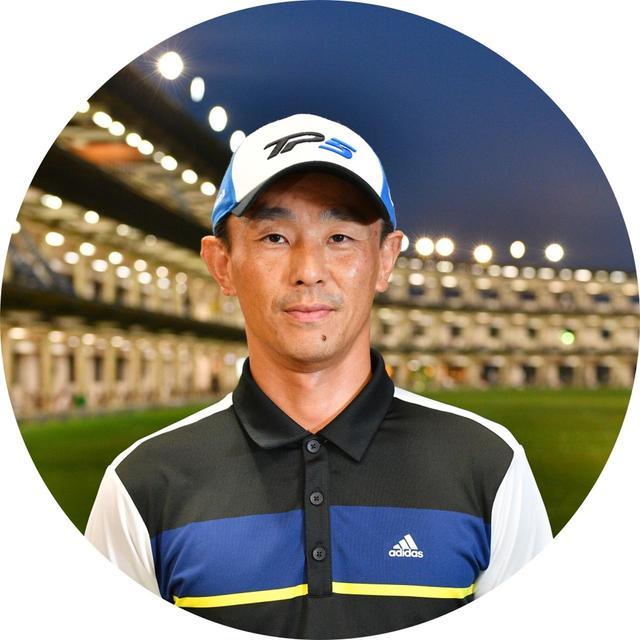 画像: 【60g台を試打】岡本和也プロ ドライバーの平均飛距離は250~260y。ETGA東京校チーフインストラクターとしてアマチュアを指導中。ギアにも精通している