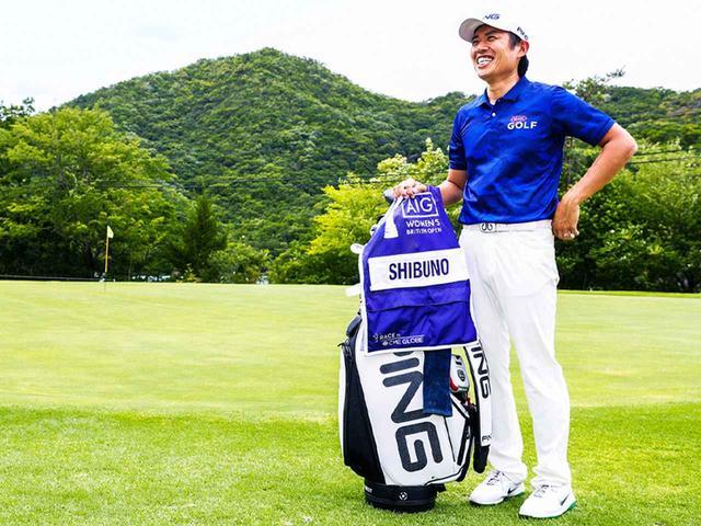 画像: あおきしょう。1983年3月2日生まれ、福岡県出身。大学を卒業後、プロを目指すも27歳のときにティーチングの道を志す。2012年に自身のアカデミー「ASGA」を設立。渋野を始め、プロや有望なアマチュアゴルファーの育成を行っている
