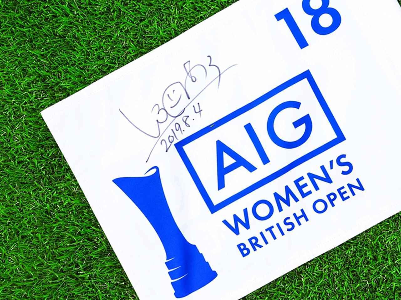 画像: AIG全英女子オープンの18番ホールフラッグ