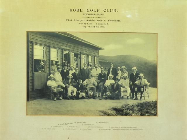 画像: 日本のクラブ対抗競技のはじまり。神戸GCで行われた1908年のインターポート・マッチ。神戸GCメンバーと、横浜(根岸)の競馬場に造った9ホールのゴルフ場NRCGA(ニッポン・レース・クラブ・ゴルフ・アソシエーション)が腕前を競い合った