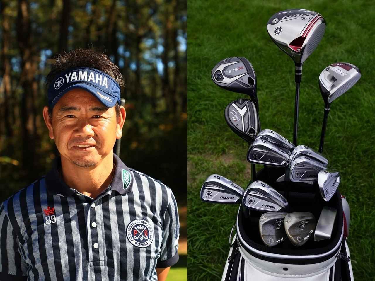 画像: ふじたひろゆき。1969年生まれ福岡県出身。50歳になってもレギュラーツアーで活躍。2019年シーズンは日本プロで4位、5年ぶりの優勝を目指している