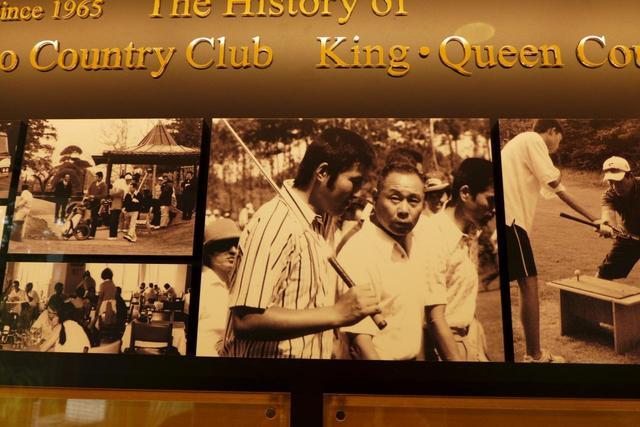 画像: クラブハウス内には若き日の尾崎の写真も。正面は尾崎と、習志野での恩師・林由郎プロ