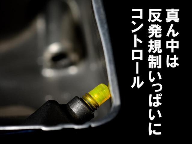 画像: フェースを支える小さなネジが、反発エリアを最大化する