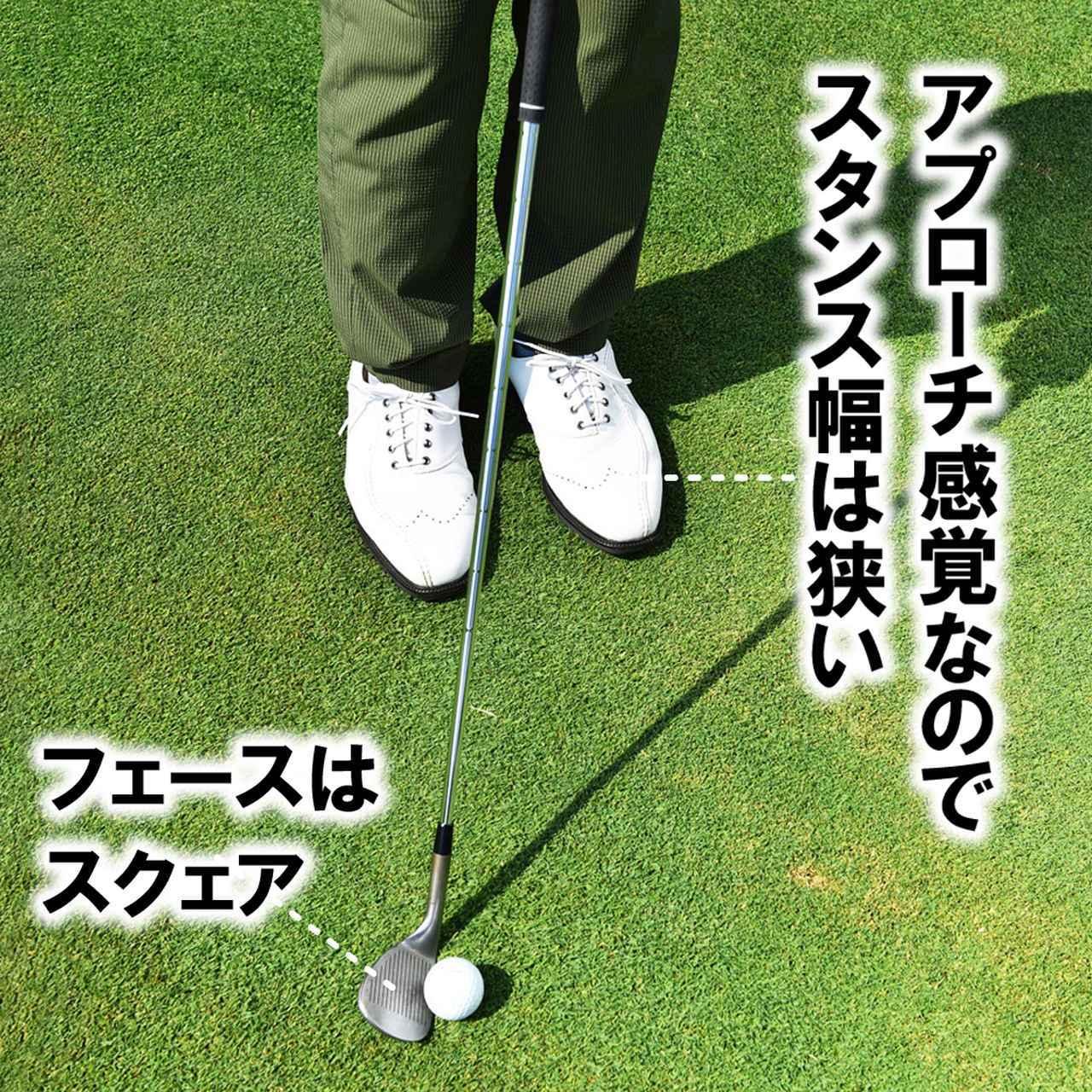 画像: 50Yは球を高く上げようとしない。上げるほど距離を合わせにくい
