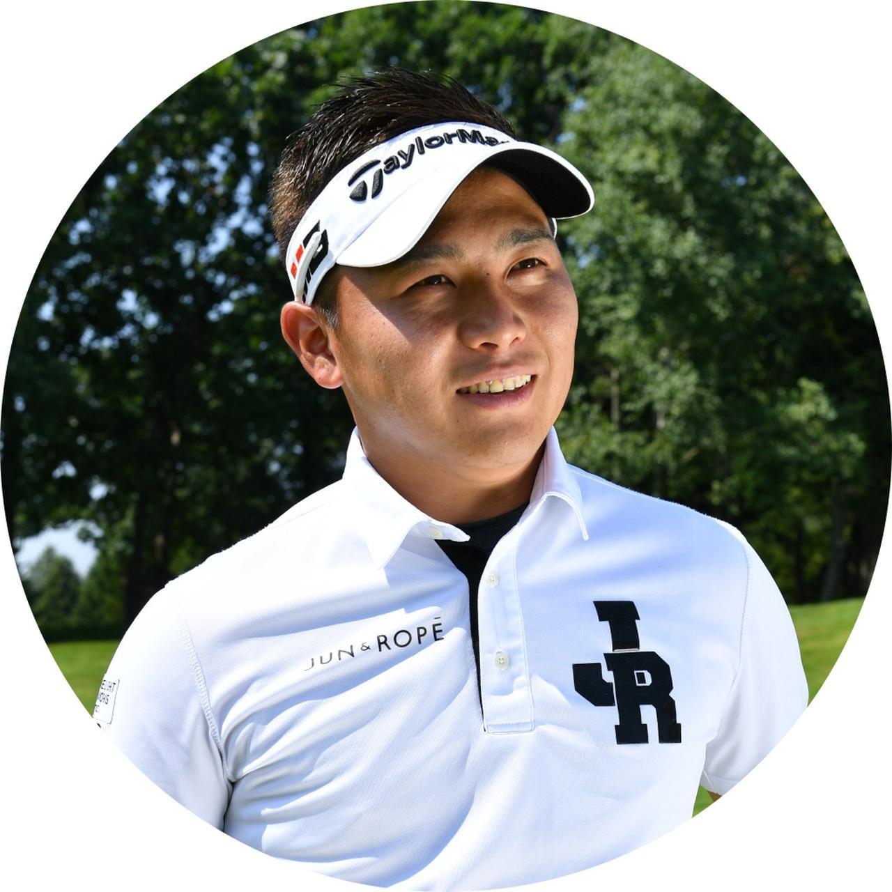 画像: 【解説/池村寛世プロ】 いけむらともよ。1995年生まれ。鹿児島県出身。横峯さくらの「さくらゴルフアカデミー」でゴルフを覚えた。2年連続シード権。ディライトワークス所属