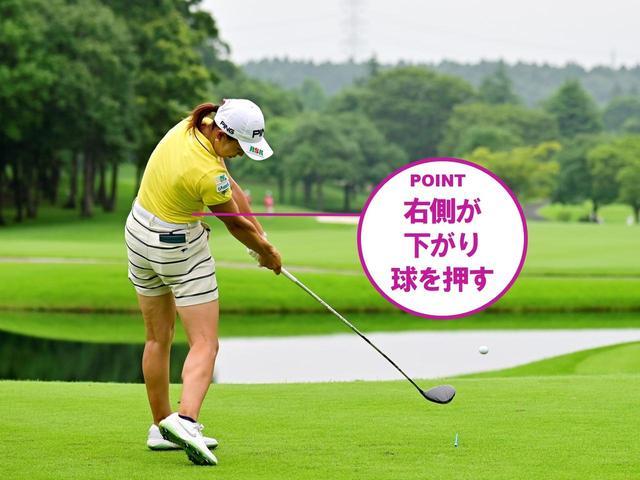 画像4: 【渋野日向子】振ったほうが曲がらないを証明した、迷いなく「振るスウィング!」