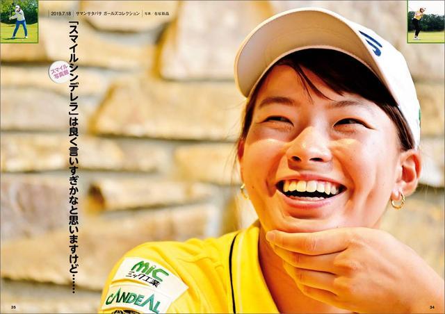 画像3: www.golfdigest.co.jp