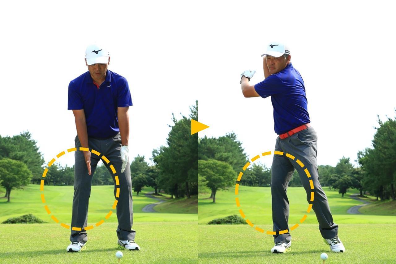 画像: 右ひざが右を向くと左右に流れやすい