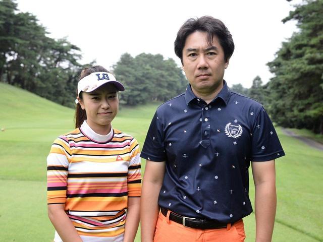 画像: 萩原さんと長岡さん