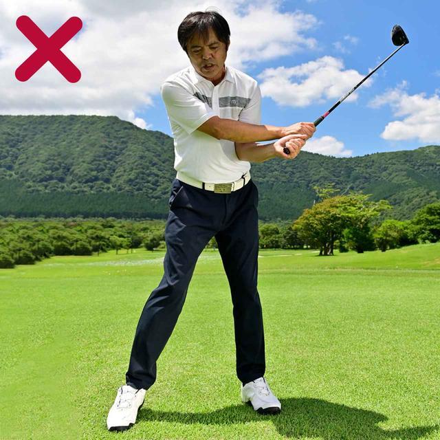 画像2: リストターンで球をつかまえるのは小MOIの打ち方です