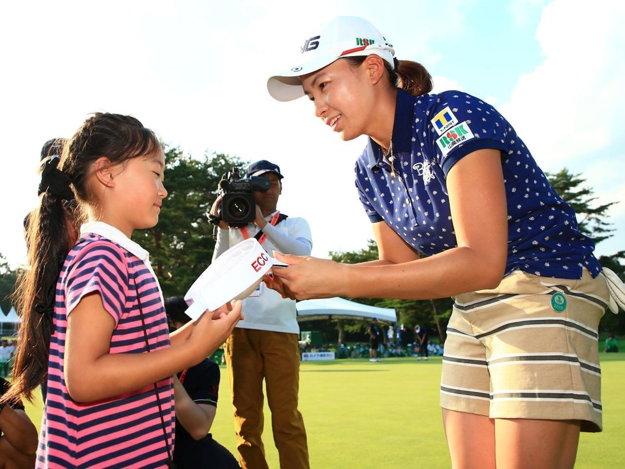 画像: 笑顔はゴルフを楽しむ一つの要素