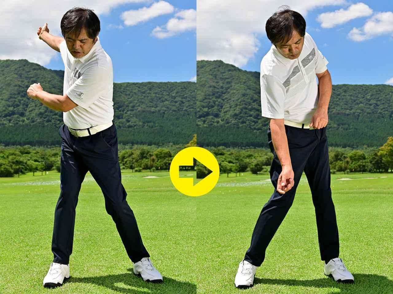 画像: 「左手は体のほうに、右手はヘッドのほうに引っ張りながら体を動かす感覚が大切」