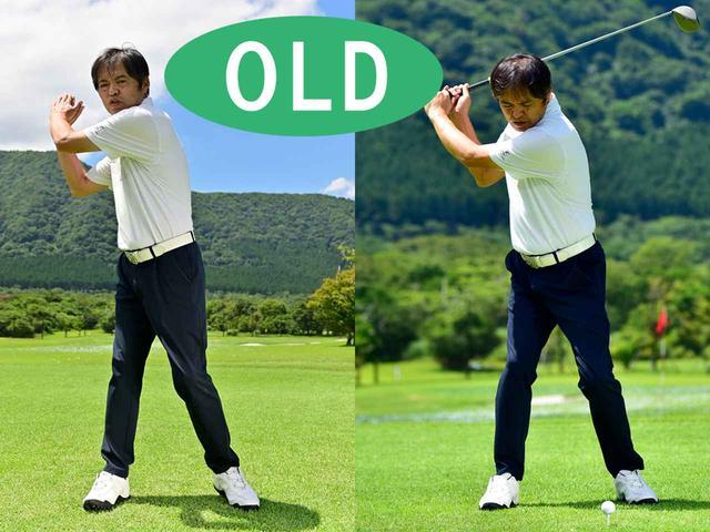 画像: 「スプリットハンドのように右手と左手を大きく話して右肩を回す。これが体を使ったトップの感覚」