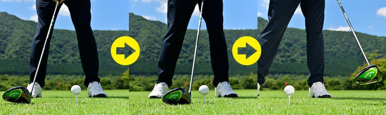 画像2: インパクト 左わきをしめたまま肩をターン。ボールを押し込める