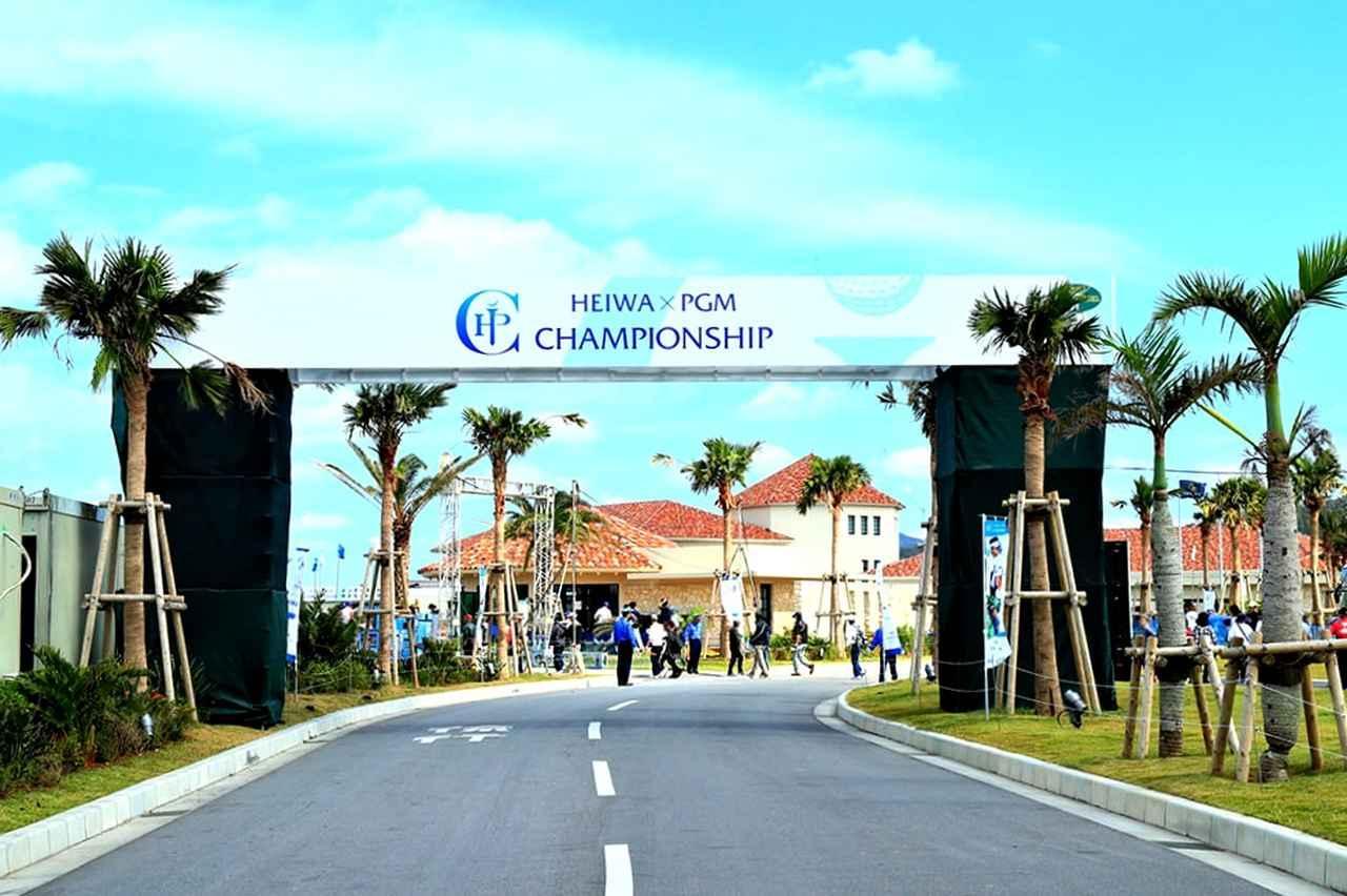 画像2: JGTOツアー「HEIWA・PGM選手権」開催コース