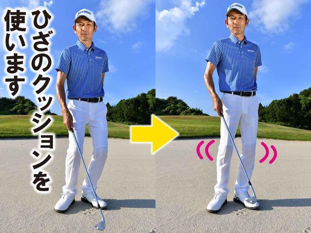 画像2: 【練習法3】ボールをひろってリフティングする