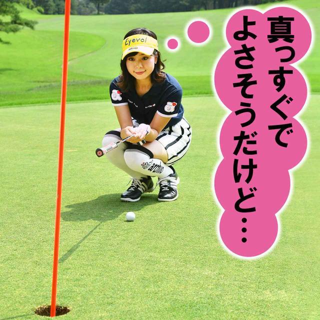 画像: 【新ルール】エアレーションの穴が気になる! 修復していいの? - ゴルフへ行こうWEB by ゴルフダイジェスト