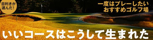 画像3: golfdigest-play.jp