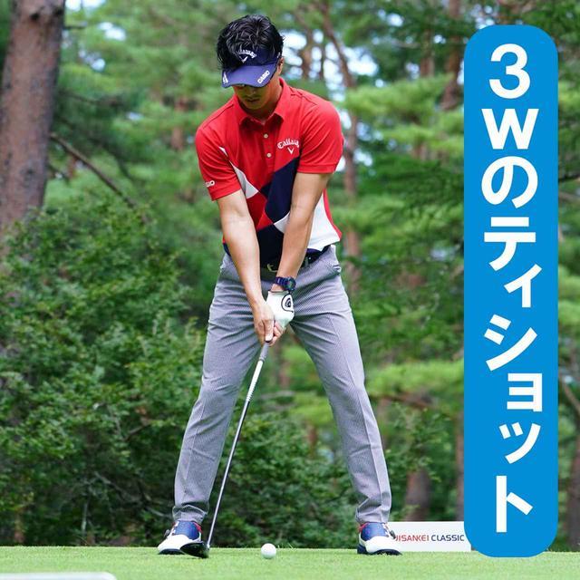 画像: ボールとヘッドの間隔は、ドライバーより狭め