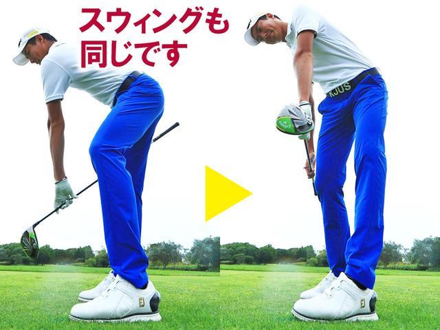 画像2: 【力の出し方を覚える】 下半身の使い方は重量上げをイメージ
