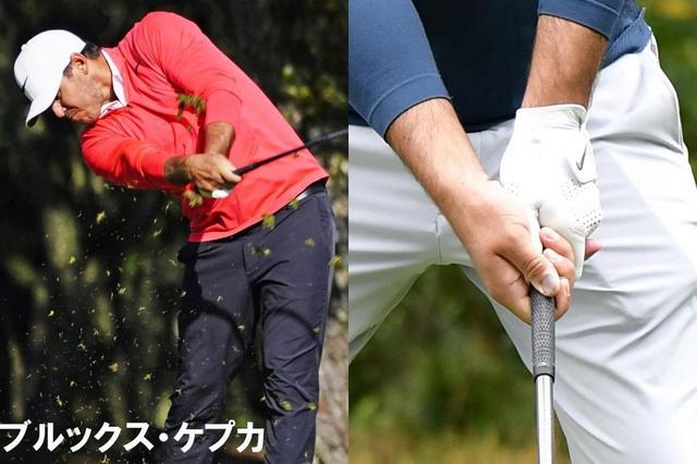 画像1: PGAツアーでもフック&シャットが主流になっている