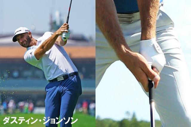画像2: PGAツアーでもフック&シャットが主流になっている