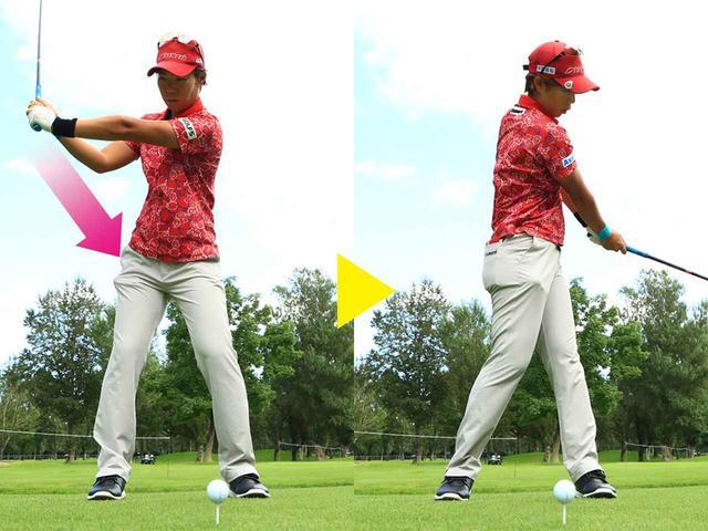 画像3: フックグリップは左へのミスが怖い。体を止めずに左へ振る