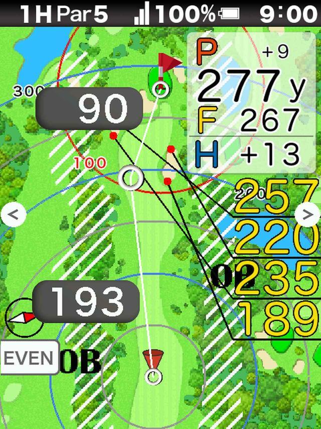 画像: 現在地から目標地点までの距離と、目標地点からグリーンセンターまでの距離を表示。レイアップやトラブルからの脱出に役立つ