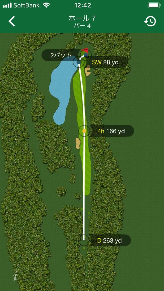 画像: ショットした位置、番手ん、飛距離を自動で記録。ラウンド後にデータをアプリへアップロードすることも可能