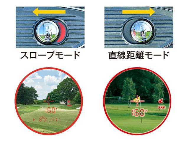 画像2: 打つべき距離をビビッとお知らせ ピンシーカー プロEXジョルト (ブッシュネルゴルフ)