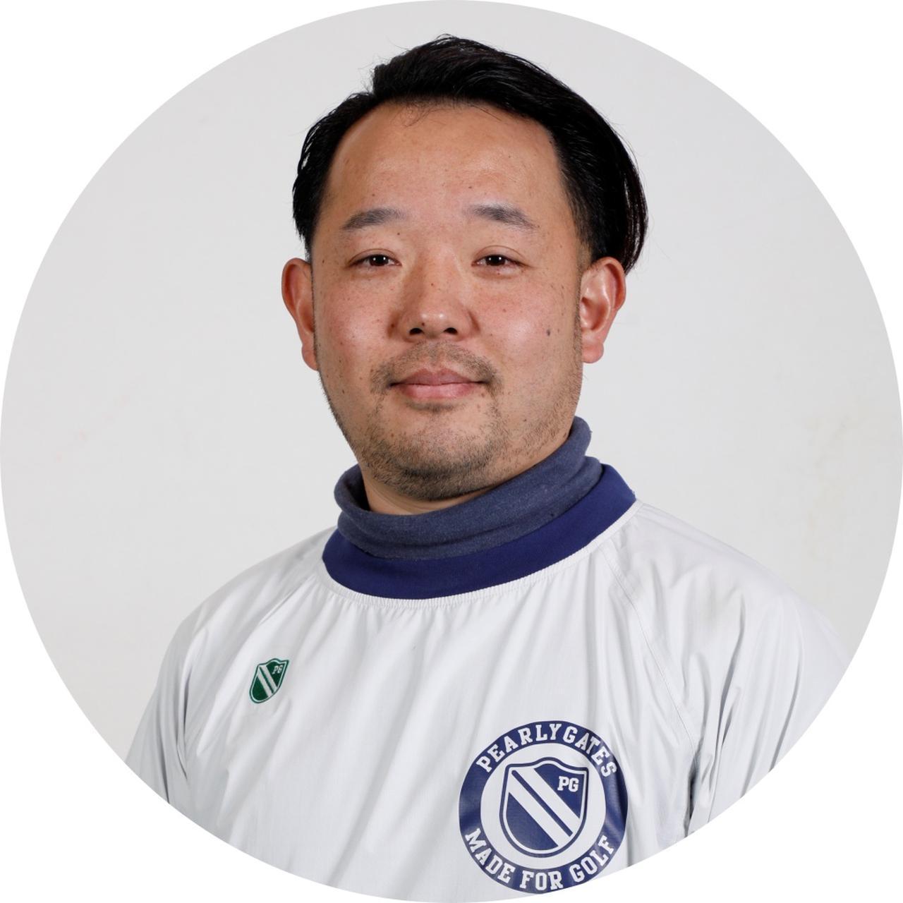 画像: 【解説】二見悠嗣プロ 上智大学で心理学を学び、卒業後の23歳からゴルフを始めて脱サラしPGAティーチングプロ資格を取得した異色プロ。メンタル面を重視したコーチングを得意とする