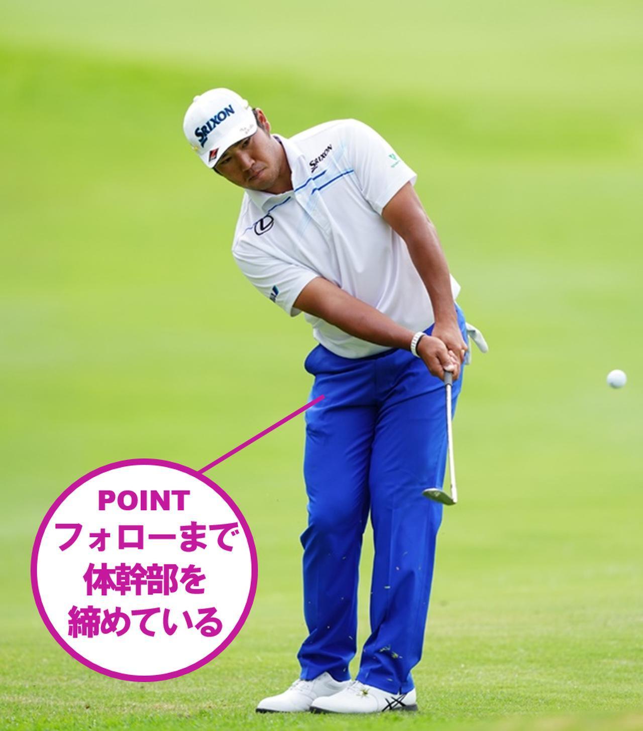 画像12: 【ZOZO選手権】本場PGAツアーがやってくる。解説陣が語る「世界のトップのココを見よ!」タイガー、マキロイ、デイ、バッバ……