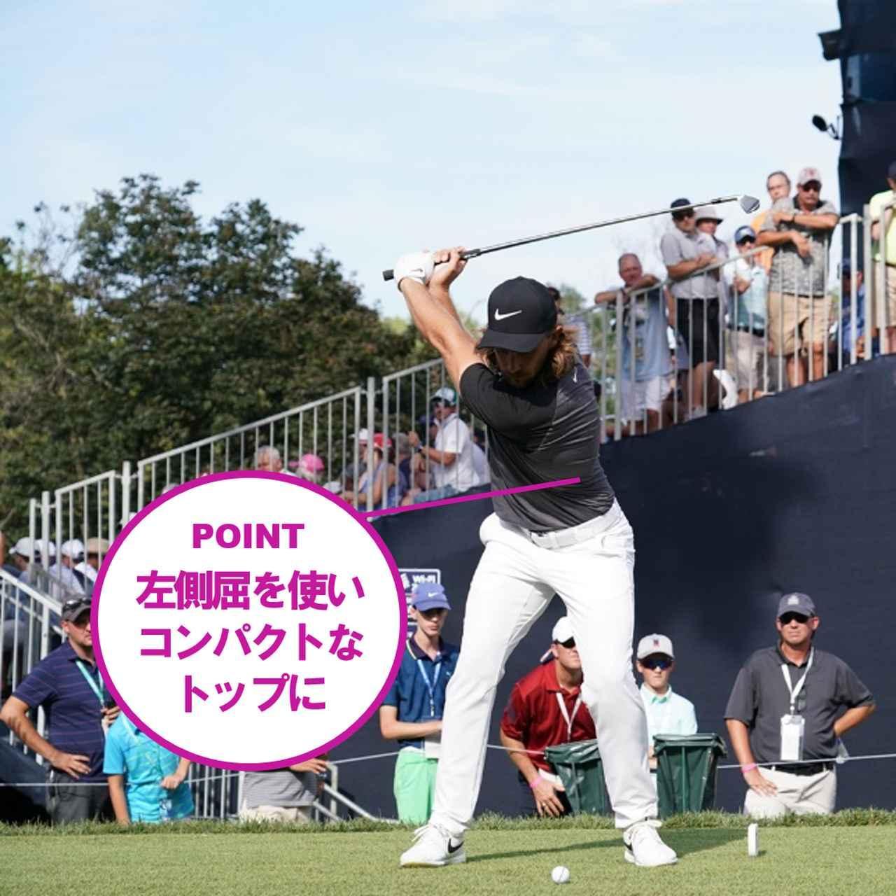 画像4: 【ZOZO選手権】本場PGAツアーがやってくる。解説陣が語る「世界のトップのココを見よ!」タイガー、マキロイ、デイ、バッバ……