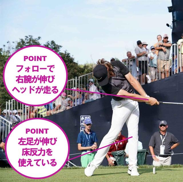 画像6: 【ZOZO選手権】本場PGAツアーがやってくる。解説陣が語る「世界のトップのココを見よ!」タイガー、マキロイ、デイ、バッバ……