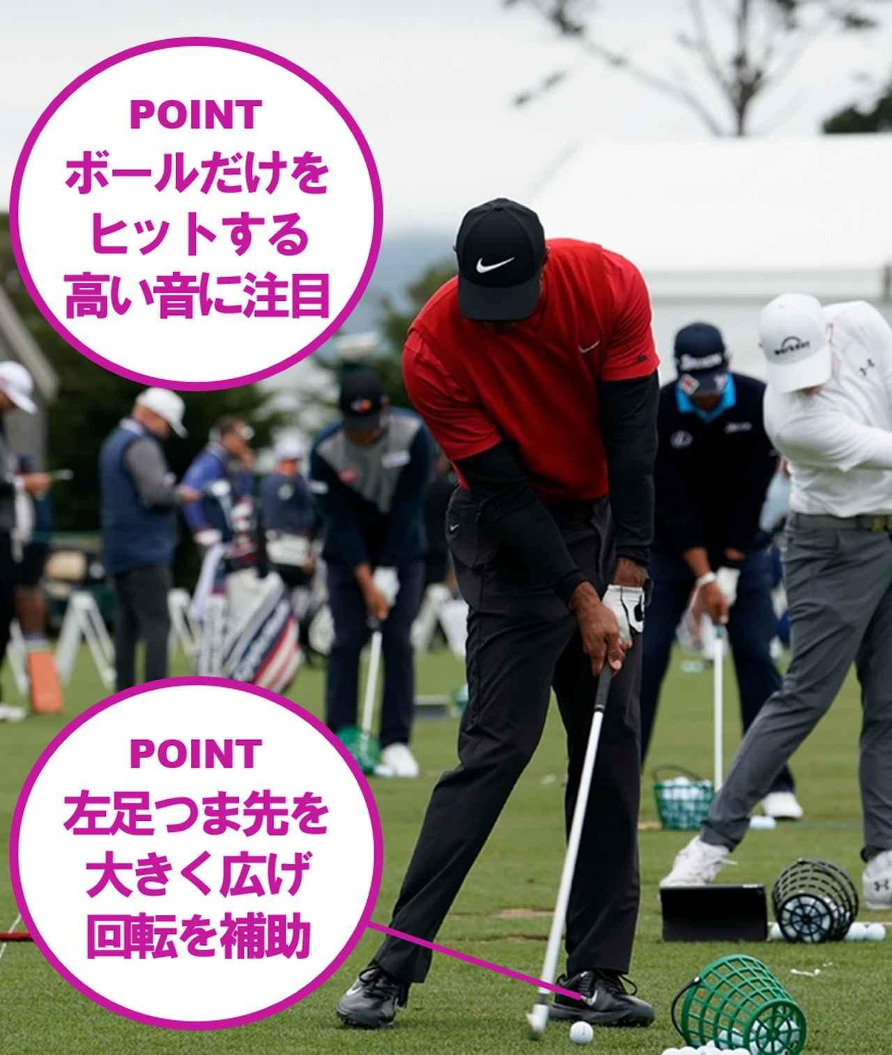 画像2: 【ZOZO選手権】本場PGAツアーがやってくる。解説陣が語る「世界のトップのココを見よ!」タイガー、マキロイ、デイ、バッバ……