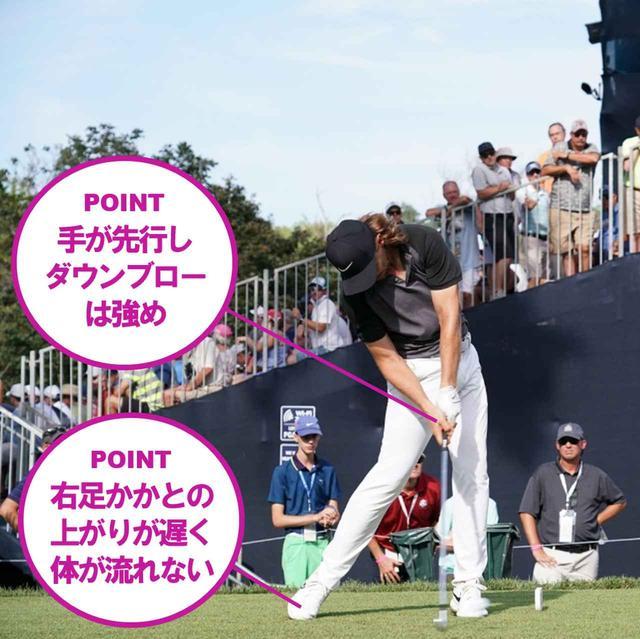 画像5: 【ZOZO選手権】本場PGAツアーがやってくる。解説陣が語る「世界のトップのココを見よ!」タイガー、マキロイ、デイ、バッバ……