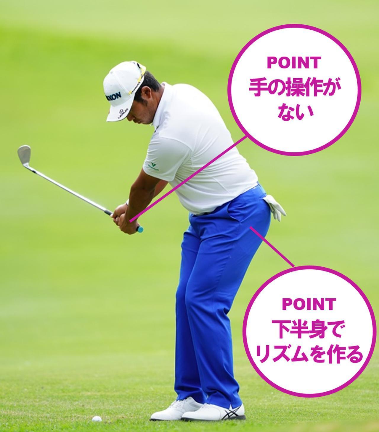 画像10: 【ZOZO選手権】本場PGAツアーがやってくる。解説陣が語る「世界のトップのココを見よ!」タイガー、マキロイ、デイ、バッバ……