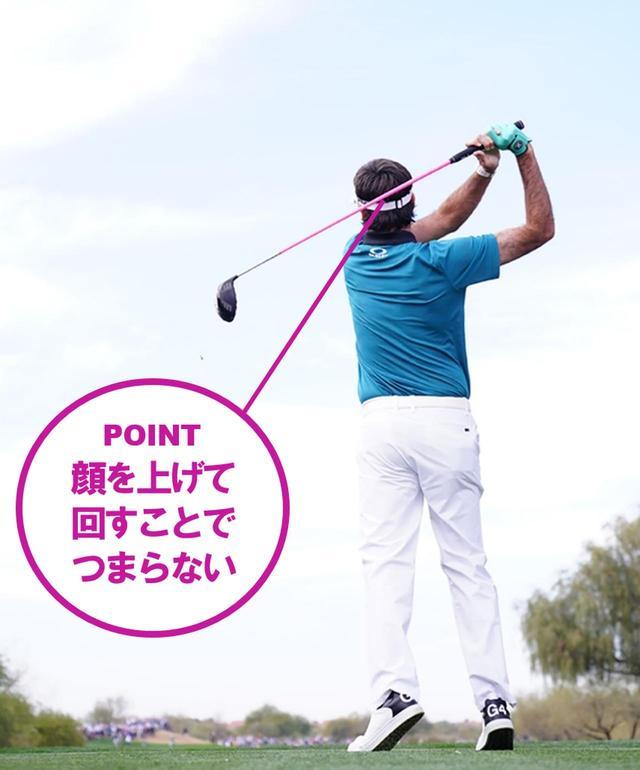 画像9: 【ZOZO選手権】本場PGAツアーがやってくる。解説陣が語る「世界のトップのココを見よ!」タイガー、マキロイ、デイ、バッバ……