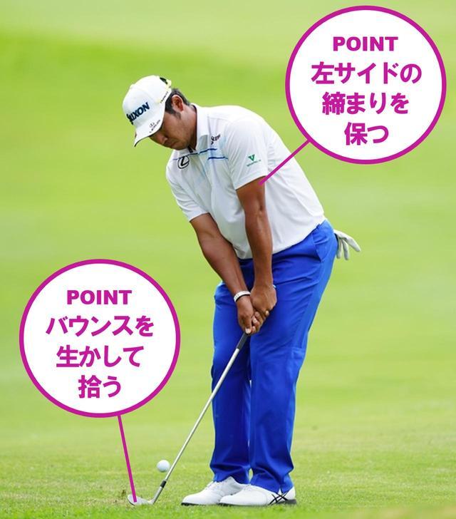 画像11: 【ZOZO選手権】本場PGAツアーがやってくる。解説陣が語る「世界のトップのココを見よ!」タイガー、マキロイ、デイ、バッバ……
