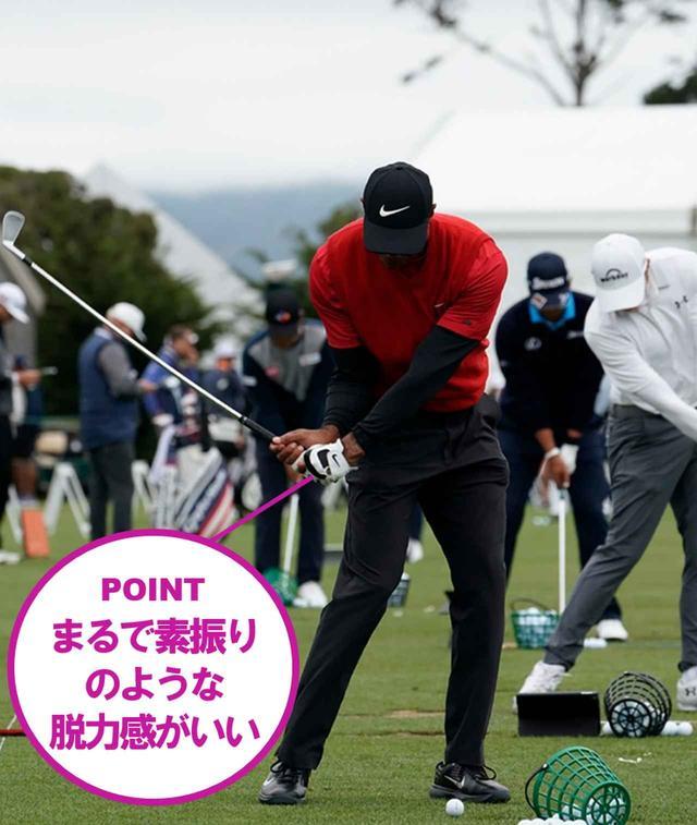 画像1: 【ZOZO選手権】本場PGAツアーがやってくる。解説陣が語る「世界のトップのココを見よ!」タイガー、マキロイ、デイ、バッバ……