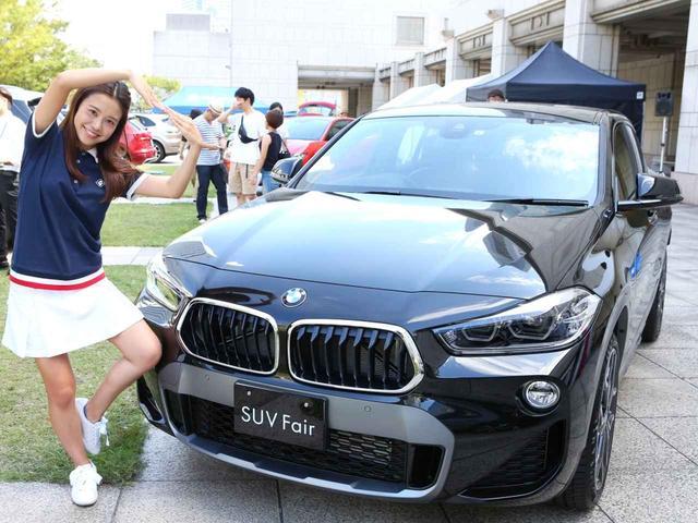画像: BMW「X2」に何本積める? それでは調査開始!