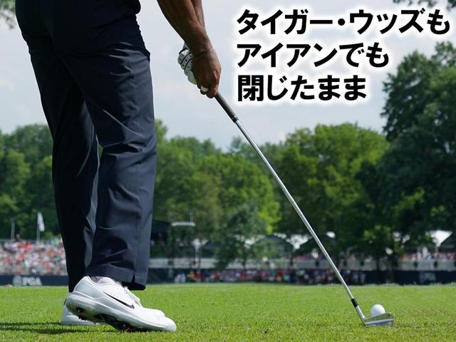 画像: A、その通り! でも出球が違うから注意