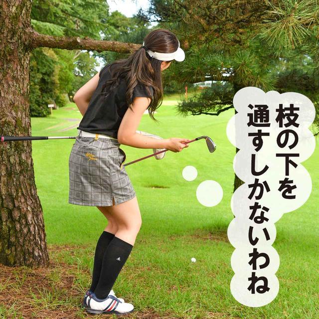 画像1: 【新ルール】打った球が自分のクラブに当たった!  罰あり? 罰なし?