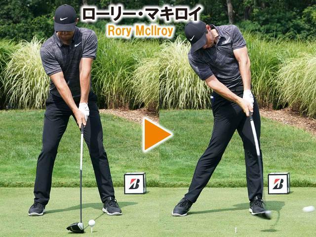 画像3: 「球を押し込める」人はインパクトで頭が下がる!