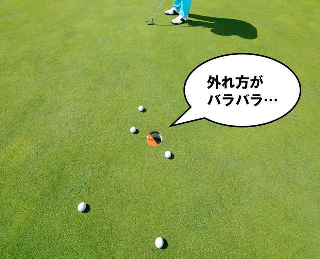 画像3: 練習グリーンで実戦レッスン!