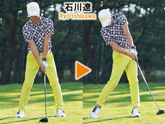 画像6: 「球を押し込める」人はインパクトで頭が下がる!