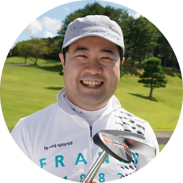 画像: 【生徒】松木さん 何が悪いのかわからないまま平均40パット前後を行き来きする。「たいてい後半は頭が真っ白です」