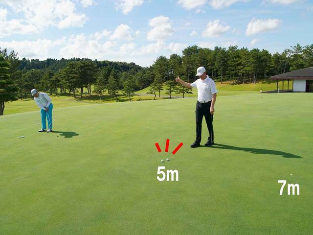 画像1: 中~長距離 の精度を上げるドリル