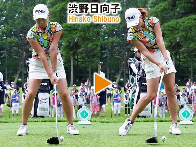 画像4: 「球を押し込める」人はインパクトで頭が下がる!