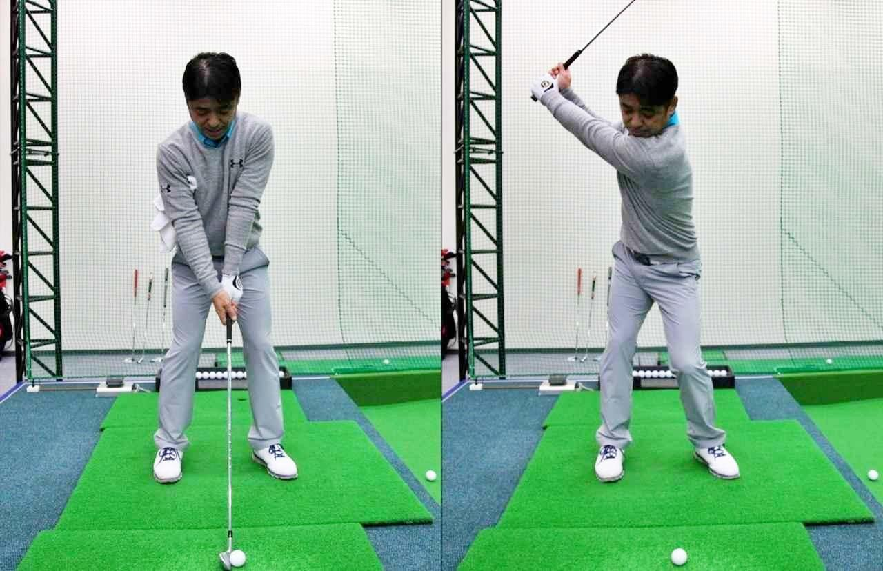 画像1: 【通勤GD】伊澤利光「イザワの法則」Vol.25 なぜ練習場のようにコースで打てないの? ゴルフダイジェストWEB